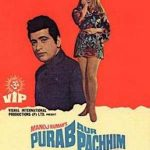 Purab Aur Paschim Songs Lyrics 1970
