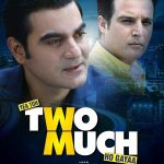 Yea Toh Too Much Ho Gayaa Songs Lyrics 2016