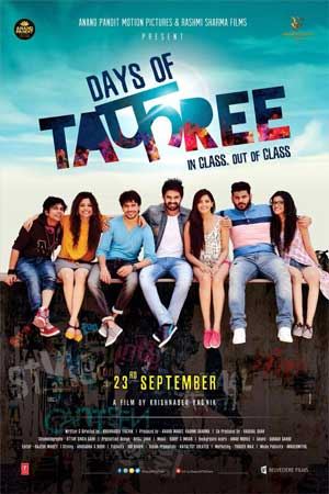Days Of Tafree Songs Lyrics 2016