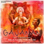 Gajanan Lyrics 2016