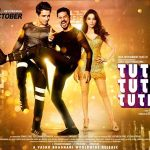 Tutak Tutak Tutiya Songs Lyrics 2016