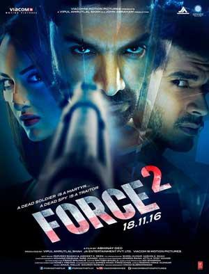 Force 2 Songs Lyrics 2016