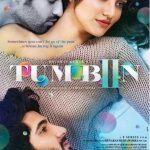 Tum Bin Songs Lyrics 2016