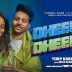 Dheeme Dheeme (Title) Lyrics