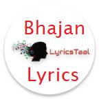 Bhajan_Lyrics