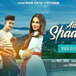 Aawara Shaam Hai lyrics