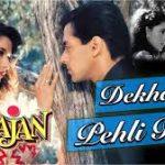 Dekha Hain Pehli Baar Lyrics