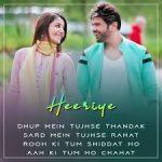 Heeriye Lyrics - Happy Hardy And Heer (2019)