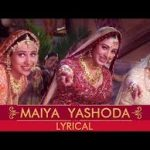 Maiya Yashoda lyrics