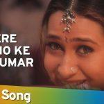 Mere Sapno Ke Rajkumar Lyrics