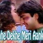 Tumhein Dekhen Meri Aankhein Lyrics