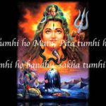 tumhi-ho-mata-lyrics