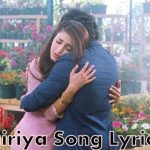 Bariyan Lyrics
