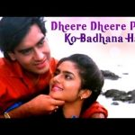 Dheere Dheere Pyar Ko Lyrics