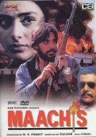 Maachis (1996)