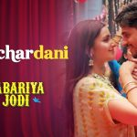 Macchardani song lyrics