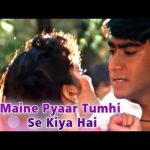 Maine Pyar Tumhi Se Kiya Hai Lyrics