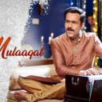 Phir-Mulaaqat-Song-Lyrics