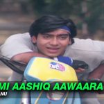 Premi Aashiq Awara Lyrics