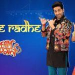 Radhe Radhe Lyrics