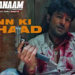 Rann Ki Dahaad Lyrics