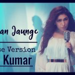 Teri Ban Jaungi (Reprise) Lyrics
