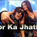 Zor Ka Jhatka Lyrics