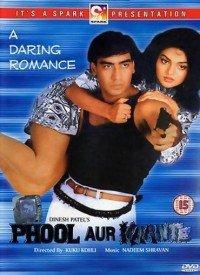 phool-aur-kaante-1991