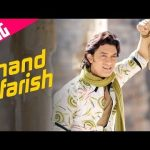 Chand Sifarish Lyrics