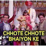 Chhote Chhote Bhaiyon Ke Lyrics