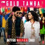 Gold Tamba Lyrics