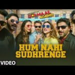 Hum Nahi Sudhrenge Lyrics