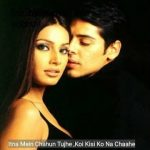 Itna Main Chahoon Tujhe Lyrics