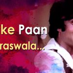 Khaike Pan Banaras Wala Lyrics
