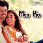 Maa Ka Mann Lyrics