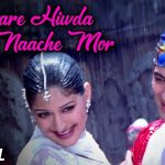 Mhare Hiwda Lyrics