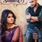 Sohnea 2 (Title) Lyrics