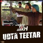 Udta Teetar Lyrics