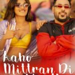 Aaho Mittran Di Yes Hai (Title) Lyrics 2
