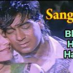 Bheegi Huyi Hai Raat Lyrics