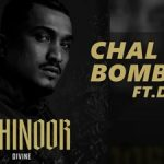 Chal Bombay Rap Lyrics