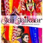 Jai Jaikaar (Title) Lyrics