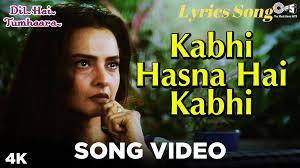 Kabhi Hasna Hai Kabhi Lyrics