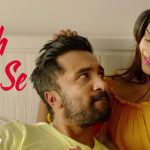Kash Fir Se Lyrics