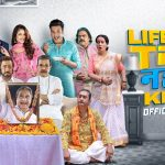 Life Mein Time Nahi Hai Kisi Ko (Title) Lyrics