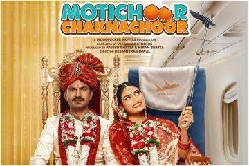 Motichoor Chaknachoor -2019