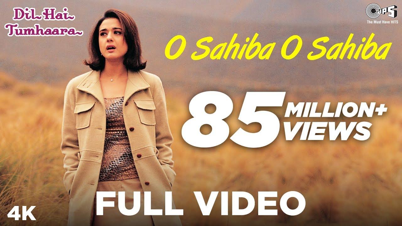 O Sahiba O Sahiba Lyrics