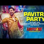 Pavitra Party Lyrics