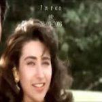 Pyar Mein Dil De Diya Lyrics
