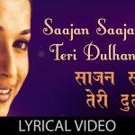 Sajan Sajan Teri Dulhan Lyrics